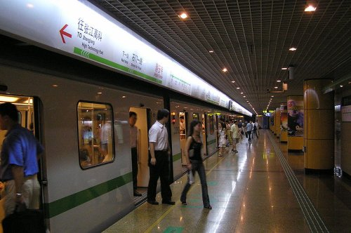 Jing'an Temple Subway Station, Shanghai Metro Line 2