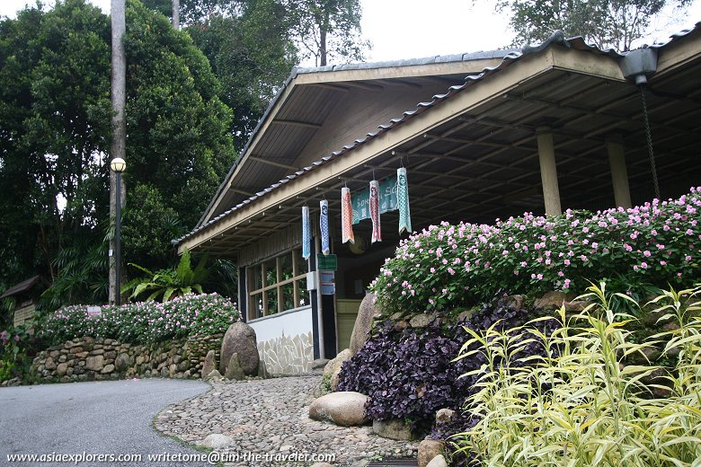 Souvenir Shop, Japanese Village, Berjaya Hills